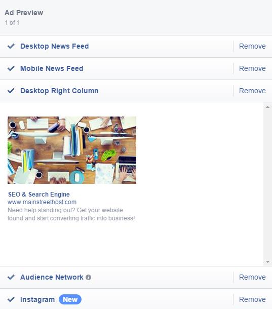 Facebook Ad Desktop Right Column View